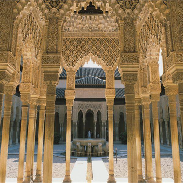 destinos Alhambra de Granada